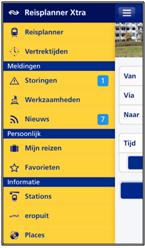 screenshot menu screenshot